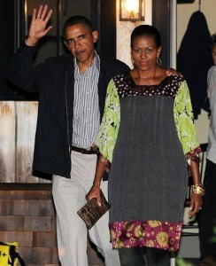 michelle-obama-ugly-dress-584641562251