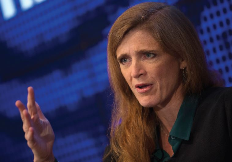 Samantha Power, UN Israel Hater